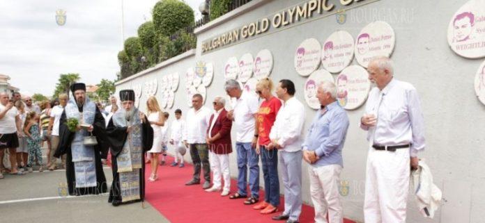 Аллею олимпийской славы открыли в Святи Влас