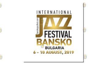 Банско примет джазовый фестиваль