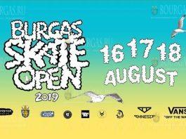 BURGAS SKATE OPEN 2019