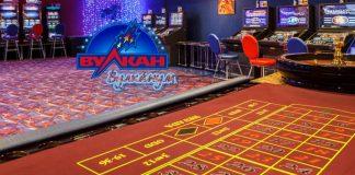 казино Vulkanum