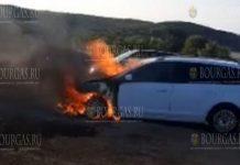 Сегодня горел автомобиль на пляже возле Царево