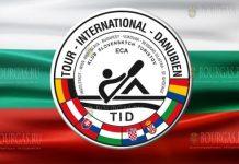 Tour International Danubien