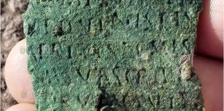 В Болгарии был найден фрагмент римского военного диплома
