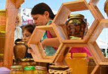 В Варне проходит выставка меда