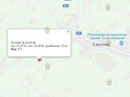 16 сентября землетрясение в Болгарии