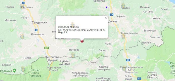 2 сентября землетрясение в Болгарии