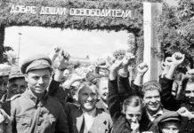 75 лет назад СССР объявил войну Болгарии