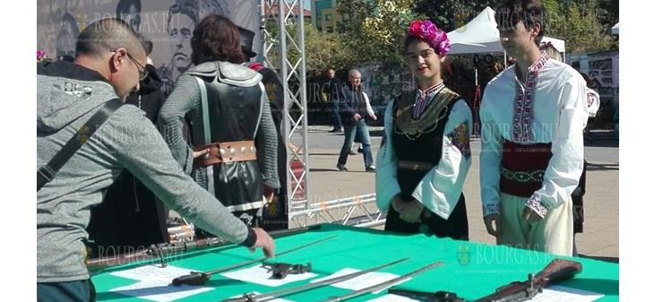 Бургас празднует День Независимости