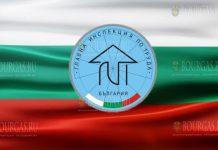 Главная инспекция по труду в Болгарии