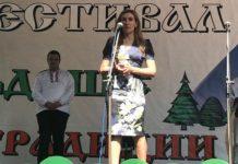 Кырджали принял фестиваль Бъдеще с традиции