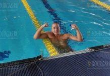 Любомир Борисов, пловец из Бургаса, выиграл очередной, второй к ряду титул чемпиона мира на полицейских играх в Милане