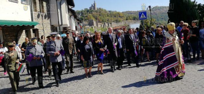 Министр туризма - Николина Ангелкова, 22-е сентября 2019 года провела в Велико Тырново