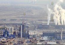 на электростанции Марица-Восток 1 произошла авария