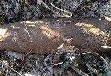 В Болгарии фермер откопал бомбу времен Второй мировой войны
