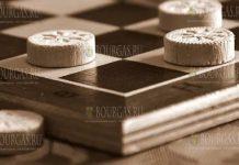 В Свети Влас чемпионат мира по шашкам