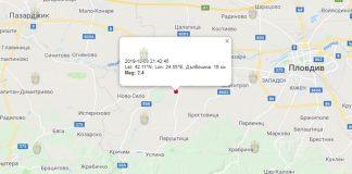 4 октября землетрясение в Болгарии