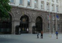 администрация президента Болгарии