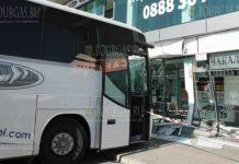 Автобус врезался в здание автовокзала Сердика в Софии