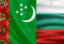 Болгария - Туркменистан