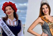 Болгарка самая красивая в Европейском союзе