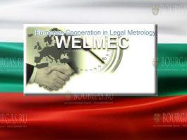 Болгарский институт метрологии стал полноправным членом международной организации WELMEC