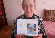 Евдокия Чочева получила поздравление от королевы Великобритании