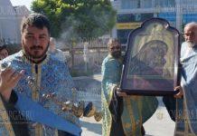 икона Пресвятой Богородицы-Касперовской в Бургасе