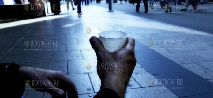 Международный день борьбы голодом