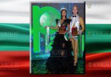 Мисс Болгария получила приз за талант на конкурсе Miss & Mister Planet 2019