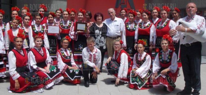 Народный хор Трепетлика Бургас