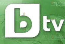 У bTV новый владелец