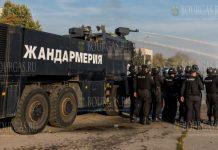 В Болгарии проходит встреча жандармов из 11 стран