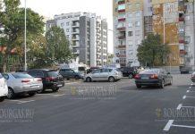 В Пловдиве заработает парковка на 160 мест