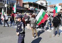Жители Атия, Присад и Черноморец вышли на протесты в Созополе