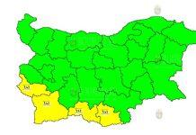 13 ноября Желтый код в Болгарии