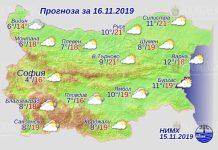 16 ноября погода в Болгарии