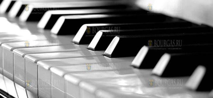 16 пианистов из Германии, Италии, России, Канады, Кореи, Японии, Словакии, Болгарии и Филиппин дадут 4 концертами и выступят в 4-х болгарских городах