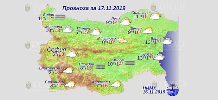 17 ноября погода в Болгарии
