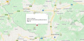 17 ноября землетрясение в Болгарии
