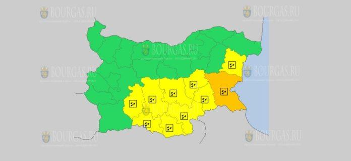 26 ноября погода в Болгарии