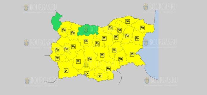 4 ноября Желтый код в Болгарии