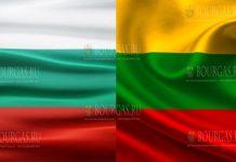 Болгария - Литва