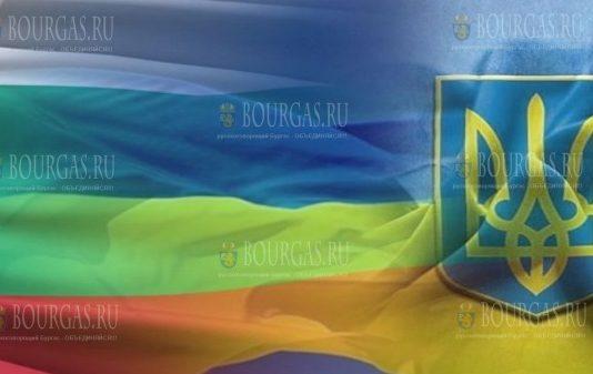 Болгария - Украина