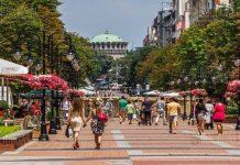 бульвар Витоша в Софии