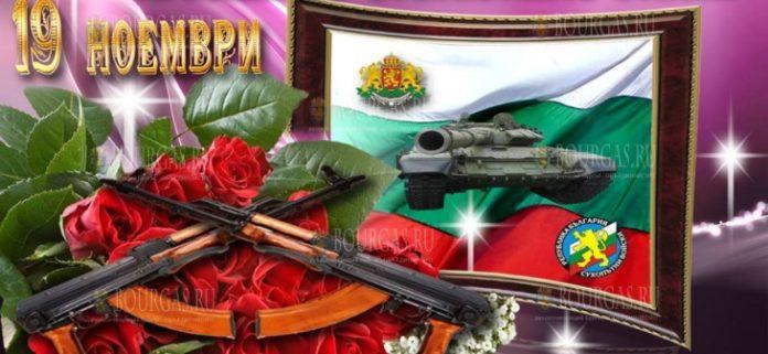 День сухопутных войск Болгарии