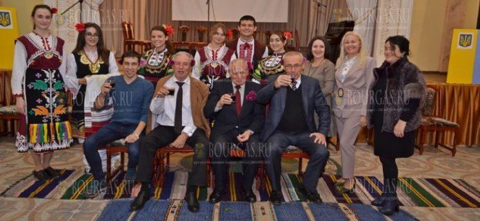 Одесские болгары отпраздновали Димитров День
