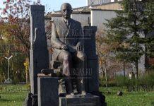 памятник Симеону Радеву