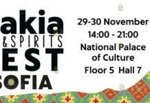 Rakia and Spirits Fest 2019