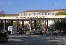 Технический университ в Софии