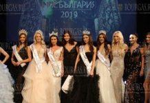 В Болгарии определились с обладателем титула Мисс Болгария 2019